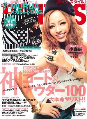 edge-style_2011-11_hyoshi.jpg