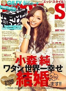 edgestyle201108_hyoushi.jpg