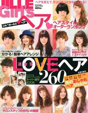 jille_cover.jpg