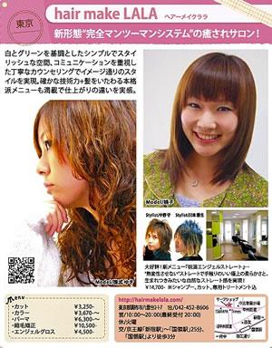 jille_page.jpg