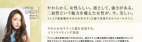 main2_03.jpg