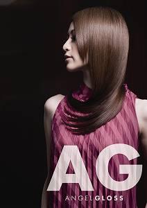 s-AG_01.jpg